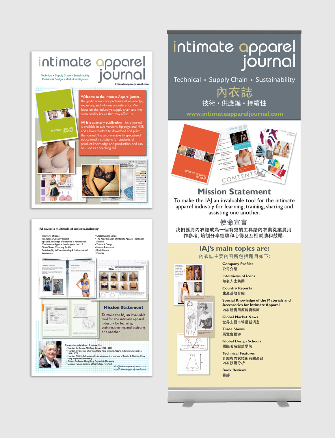 Portfolio: Intimate Apparel Journal - Print/Graphic and Popup Stand Design